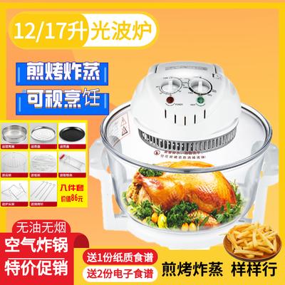 新品美的新版光波炉空气烤锅家用大容量无油无烟多功能光波炉多功