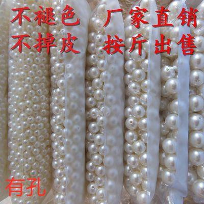 时尚DIY仿珍珠双孔圆珠子3-20mm 装饰手机壳手提包饰品珠子配件