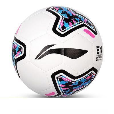 新款包邮俄罗斯世界杯足球telstar中小学生成人训练比赛标准45号