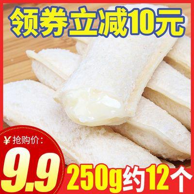 乳酸菌小口袋面包整箱早餐代餐速食休闲网红小零食品礼包便宜批发