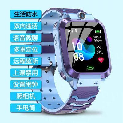 新款睿智小天才电话手表学生防水智能儿童手表带定位交友男女正品