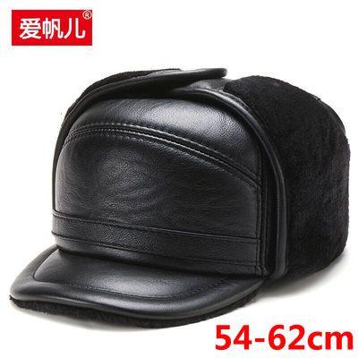 冬季中老年真皮帽子男牛皮雷锋帽加厚护耳帽保暖老头棉帽老人帽冬