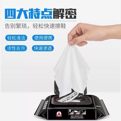 家用标奇擦鞋湿巾小白鞋神器免洗运动鞋去污清洁剂清洗剂擦鞋神器