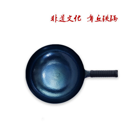 章丘铁锅手工锻打炒锅炒菜锅不粘锅传统老式舌尖上的中国