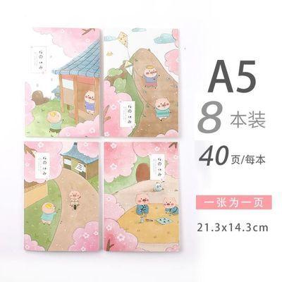 12本笔记本子韩国小清新简约大学生用横格本加厚16开课堂笔记套装