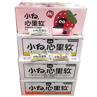5月产慕兰卡多口味小白心里软草莓酸奶香草口袋黄油面包华夫肉松
