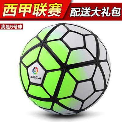新款包邮世界杯5号成人4号儿童足球中小学生中考比赛耐磨防爆贴皮