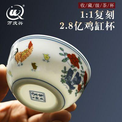 功夫茶具鸡缸杯手绘大明成化斗彩仿古功夫茶杯陶瓷品茗杯主人单杯