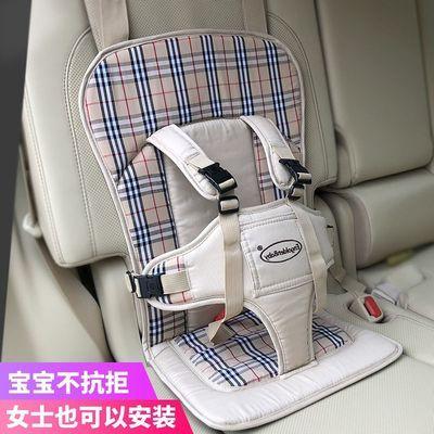简易婴儿汽车儿童安全座椅车载用宝宝安全带套固定器便携式增高垫