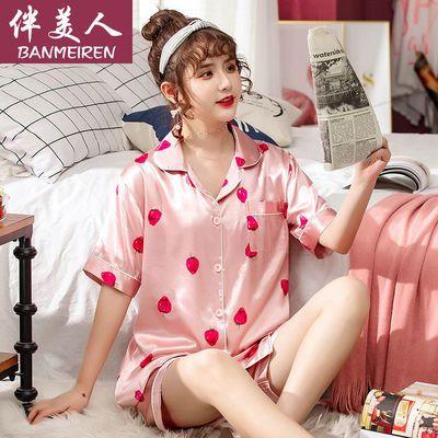 2020新款冰丝睡衣女春夏薄款丝绸套装长袖甜美女士开衫家居服夏季