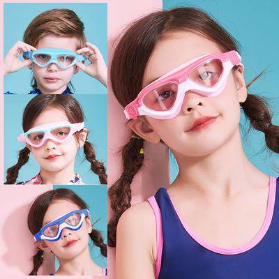 儿童泳镜防水防雾高清男女童电镀游泳眼镜大框学生游泳镜泳帽套装