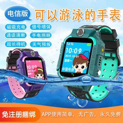 电话手表电信小孩学生儿童男女天才多功能z6第8代防水智能电子卡