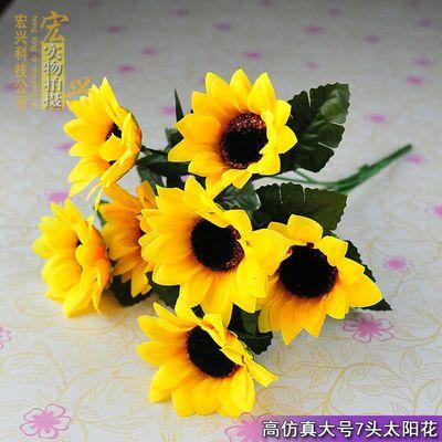 新款仿真花向日葵花束假花绢花塑料花单支太阳花装饰花客厅仿真小