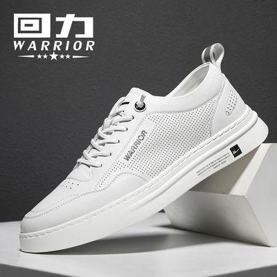 回力男鞋2020夏季新款真皮镂空透气男板鞋潮流百搭韩版休闲小白鞋