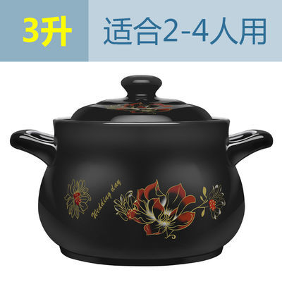 爆款砂锅耐高温养生汤煲陶瓷小沙锅煲汤锅炖锅明火家用燃气汤锅