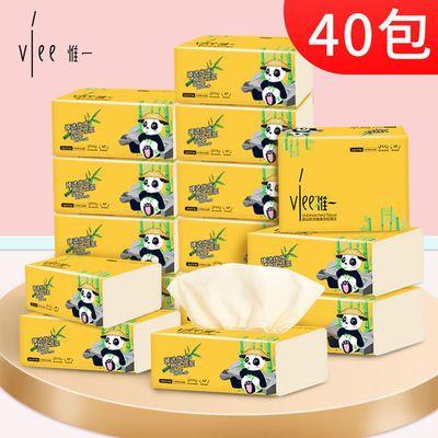 惟一40包/12包竹浆本色纸巾抽纸批发整箱家用卫生纸餐巾纸抽纸巾
