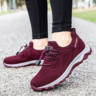 夏季运动鞋女老人户外鞋透气防臭中年休闲妈妈鞋徒步鞋防滑登山鞋