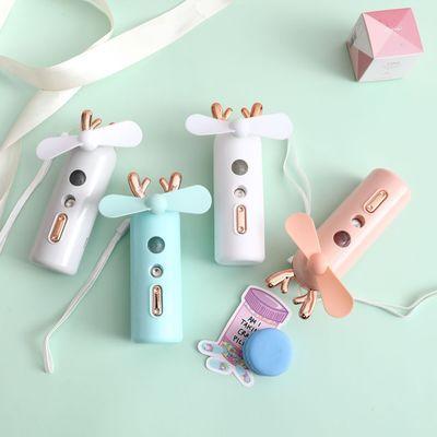 小风扇迷你可充电手持喷雾器风扇静音随身可爱补水仪风扇小型静音