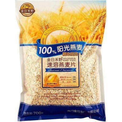金日禾野太极黑白麦纯燕麦片即食免煮冲饮谷物速溶无糖低脂代早餐