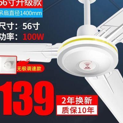 钻石牌吊扇卧室家用客厅工业静音大风力铁叶42寸超值款吸顶电风扇