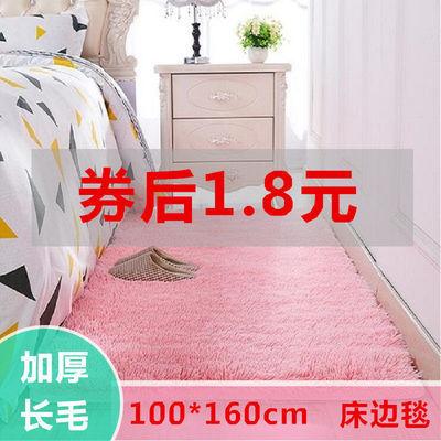 加厚地毯卧室床边地毯客厅茶几飘窗榻榻米满铺少女心家用地垫