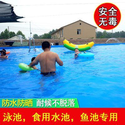 k11防水涂料泳池水池鱼池柔韧性浆料屋顶外墙厨房卫生间js防水胶