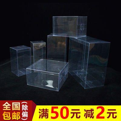 5个pvc盒子定制透明盒扁长方形礼品盒茶叶塑料雪花酥包装盒糖盒