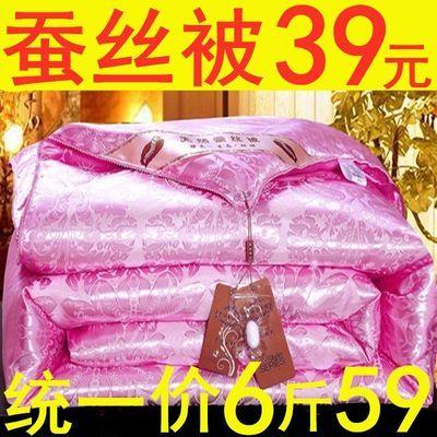 特价100%正品蚕丝被夏凉被春秋被加厚保暖冬被单双人被子棉被芯褥