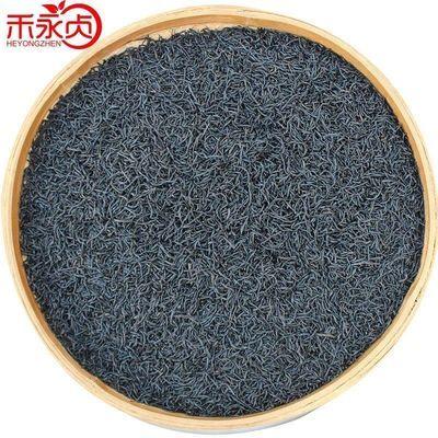 【批发价】明前特细正山小种红茶茶叶一级养胃浓香型散装红茶暖胃