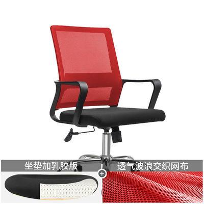 电脑椅办公椅子靠背网布弓形职员椅现代简约家用舒适转椅子