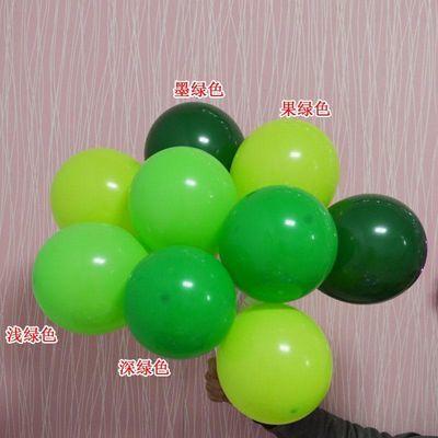 加厚防爆 结婚装饰乳胶气球100个/包 气球布置拱门婚礼 果绿色