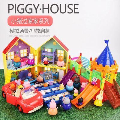 小猪儿童佩奇一家四口过家家玩具套装房子车佩琦佩琪全套公仔女孩