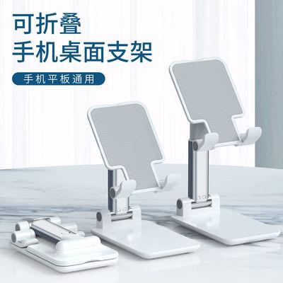 懒人桌面手机支架多功能可折叠追剧神器平板ipad直播网课支撑架子