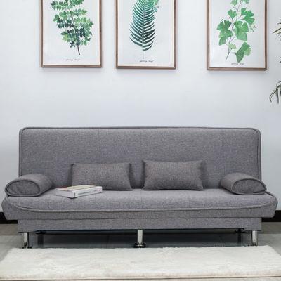 沙发床多功能单人休闲两用折叠午睡床客厅卧室公寓小户型懒人沙发