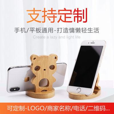 实木手机支架桌面懒人手机支架平板床头通用手机底座公司logo定制