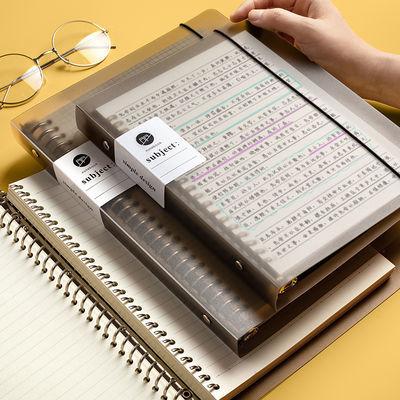 B5活页本笔记本子超厚可拆卸外壳A5横线替芯草稿错题本初中网格本