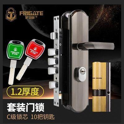 防盗门锁套装锁具把手锁芯家用通用型天地锁把手黑大门锁木室内门