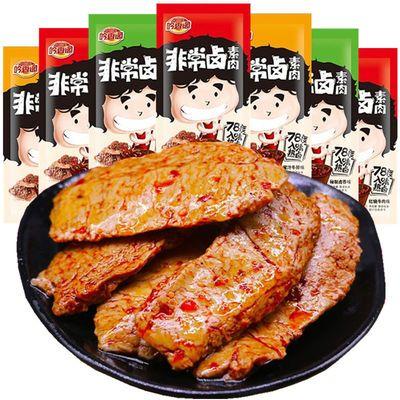 吟香阁手撕素牛排素肉豆干零食湖南特产豆制品批发零食8包多规格