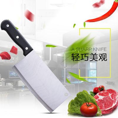 家用菜刀锋利免磨菜刀锋利不锈钢切肉刀具厨房切菜刀切片刀厨师刀