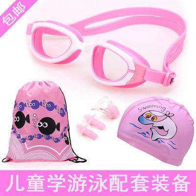 新款儿童泳镜 男童女童泳镜泳帽套装 宝宝防雾防水游泳装备眼镜