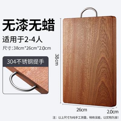 新款乌檀木进口防裂抗菌方形整木砧板家用实木切菜板厨房案板加厚