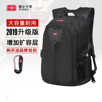 维士十字双肩包男士背包运动休闲大容量户外旅行书包多功能电脑包