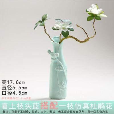 小花瓶陶瓷水培客厅少女心迷你家居玻璃透明花插富贵竹装饰品摆件
