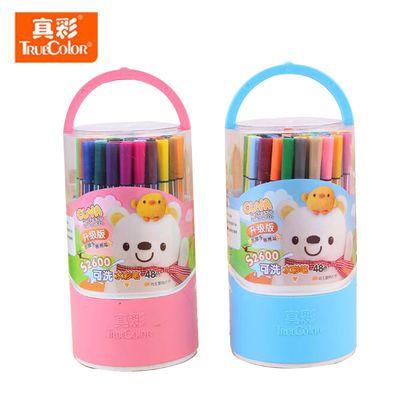 真彩水彩笔36色可水洗小学生用儿童彩色幼儿园套装画笔绘画安全