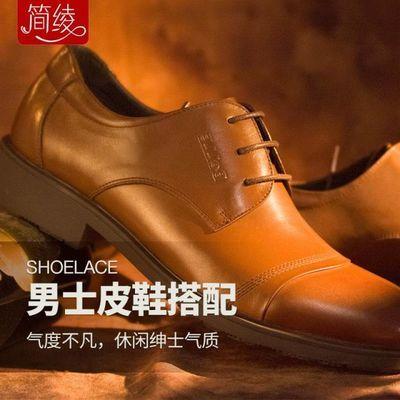 皮鞋鞋带圆形男女马丁军靴子带子黑白棕色打蜡短细鞋绳子韩版百搭
