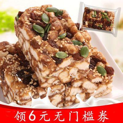 【特价4斤】黑糖坚果黑糖沙琪玛早餐食品休闲零食糕点500g包邮