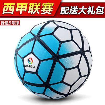 新款世界杯同款包邮5号成人4号儿童足球成人耐磨比赛四五号足球贴