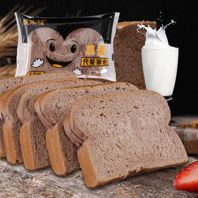 优乐曼正宗健身代餐无蔗糖黑麦面包全麦吐司粗粮早餐饱腹批发