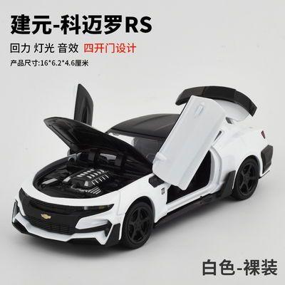 新款兰博基尼LP750合金车模开门回力儿童玩具车合金车仿真小汽车