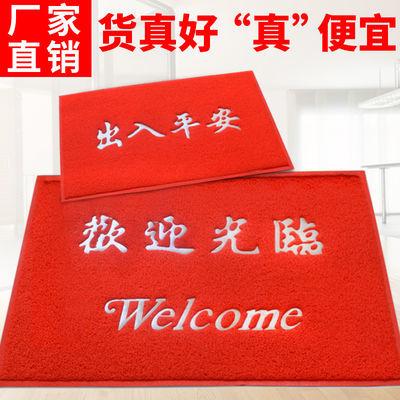 大门口地垫进门地毯出入平安门垫家用入户门前红地毯欢迎光临脚垫
